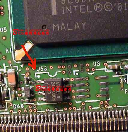 IBM BIOS PASSWORD CHIP - чип для взлома биос пароля на ibm t40 t41 t42.